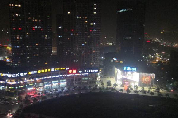 view from the room of Holiday Inn Xiaoshan Hangzhou